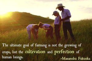 farm quote